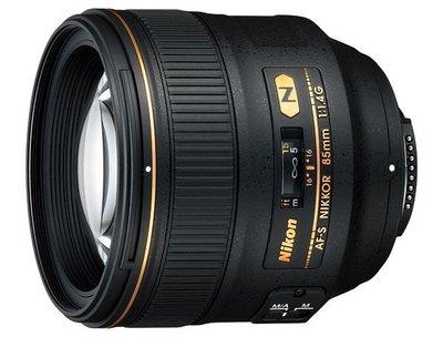 【eWhat億華】最新 Nikon A...