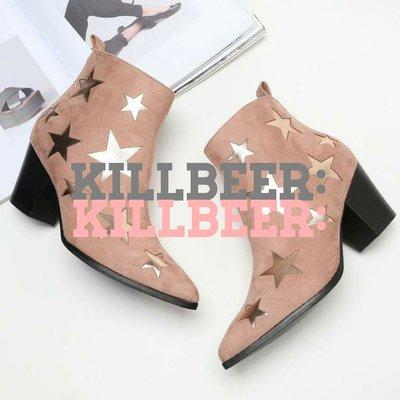 Kill Beer:貪心女孩的新風格之 歐美復古搖滾嬉皮金屬光澤星星粉裸牛仔尖頭粗跟短靴踝靴36-41