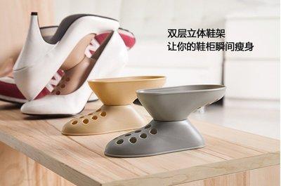 LoVus 小脚丫形雙層立體整理鞋架鞋盒