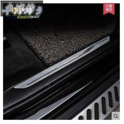 【車博飾】寶馬BMWX5改裝配件LED門檻條帶燈迎賓踏板免接線 寶馬BMWX6改裝j002