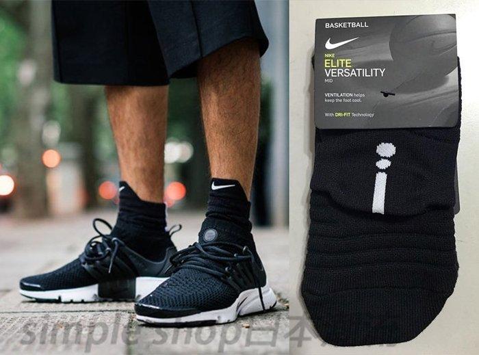 【Simple Shop】NIKE ELITE VERSATILITY SOCKS 中筒 運動短襪 菁英襪 SX5370