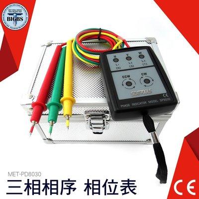 利器五金 【三相相序測量表】相序檢測器 電錶 萬用電表 萬用電錶 相序錶 相位錶 萬用表 PD8030 相位表