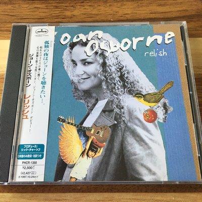 [BOX 5] Joan Osborne-Relish