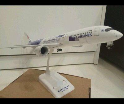 華航飛機AIRBUS A350-900空巴彩繪機模型-直購價988