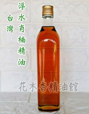 台灣三峽肖楠 低溫萃取 浮水精油 500cc  肖楠精油 浮水肖楠