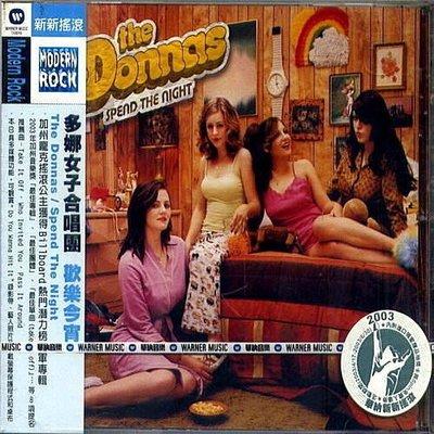 歡樂今宵 Spend The Night / 多娜女子合唱團 The Donnas --- 7567931652