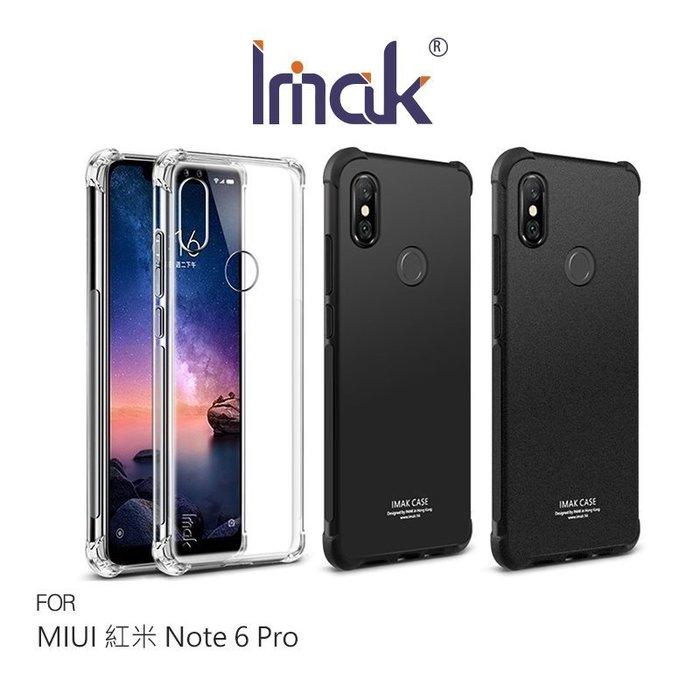 Imak MIUI 紅米 Note 6 Pro 全包防摔套(氣囊) 手機殼 保護套 鏡頭保護【高雄MIKO手機館】