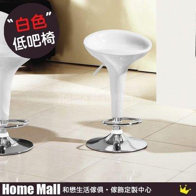 HOME MALL~可蒂白高吧椅 $1650 (自取價)5T