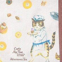 日本 Afternoon Tea LIVING Cat'sNapTime Lunch Cloth 貓咪 印花 午餐布 啡色