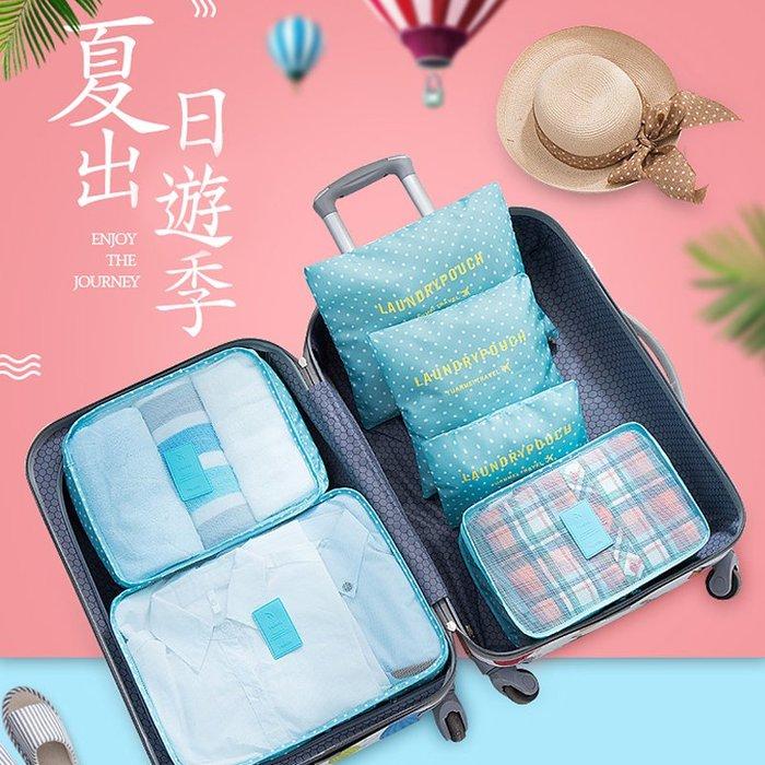 *夢尼* 花樣旅行六件組 公差遠足洗滌包 韓系透視旅行收納袋 行李箱旅行收納袋 防水收納袋套裝六件套【O3B001】現貨