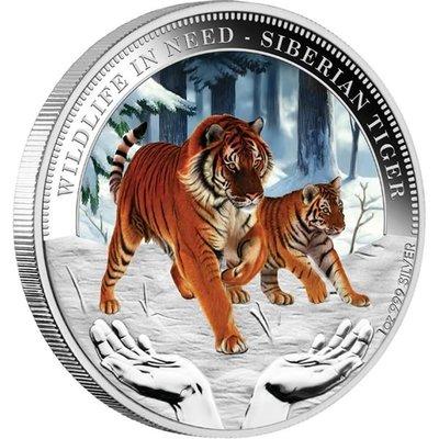 澳洲 紀念幣 2011 1oz Wildlife in Need系列第五枚-西伯利亞虎 紀念銀幣 原廠原盒