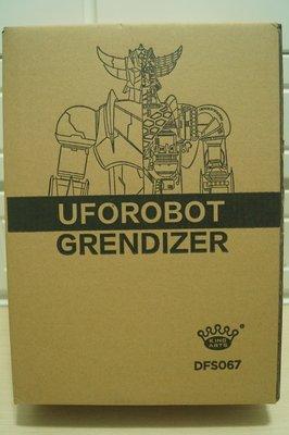 全新 普通版 King Arts DFS067 巨靈神 UFO Robot Grendizer  合金可動機械內臟結構
