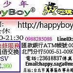 【歡樂少年】全新現貨 皮卡丘 VMAX卡 中文版『萬年大樓4F20』