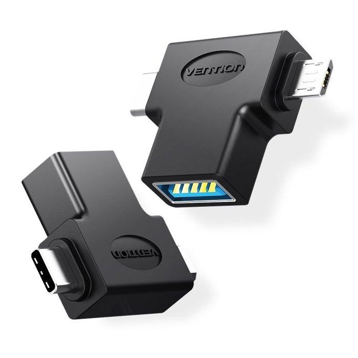 威迅otg數據線雙轉接頭usb3.0二合一多頭華為小米8通用轉type-c轉安卓平板手機