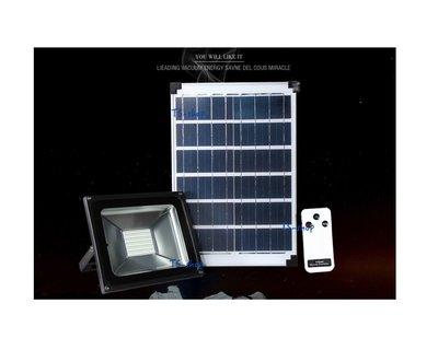 ☆ 太陽能 LED 投射燈 ☆ 戶外型 太陽能 LED 30W 投射燈 探照燈 廣告照明燈 戶外路燈.照明燈-A款