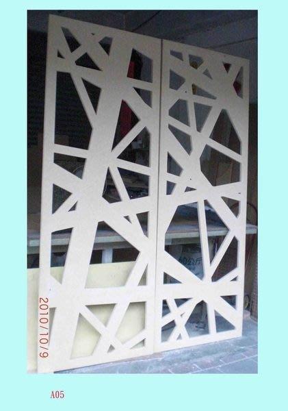 *Butterfly*木板,密集板切割*屏風*窗花*櫥窗門片*專幫設計公司及同行代工A05