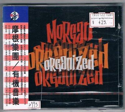[鑫隆音樂]電音CD-摩根樂團MORGAN:有機音樂Organized [724352630325]全新