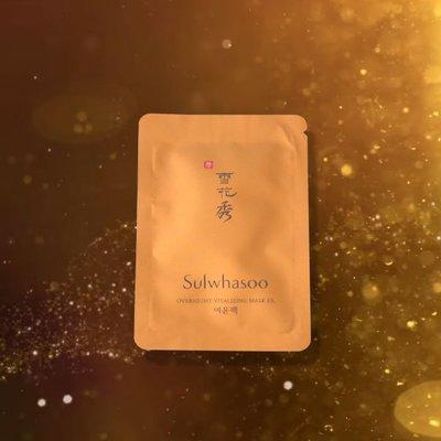 韓國 雪花秀 Sulwhasoo 玉潤面膜 晚安面膜 EX 4ml 玉潤 面膜 晚安 EX 修護【特價】異國精品