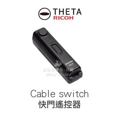 數位黑膠兔【RICOH THETA Cable Switch CA-3 快門遙控器 公司貨】原廠 快門線 全景相機 環景
