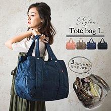 EmmaShop艾購物-日本新販售大容量尼龍托特包適合通勤族/媽媽包-L號特價950/托特包尼龍後背包空氣包