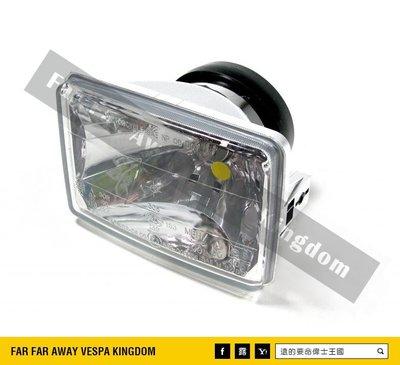遠的要命偉士王國 Vespa PIAGGIO S 專用 原廠 頭燈 大燈 前燈