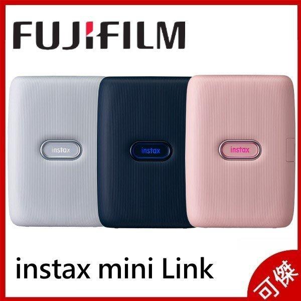Fujifilm Instax Mini Link 智慧型手機印表機 相印機  平輸  三色可選  可傑