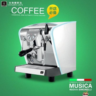 【TDTC 咖啡館】Nuova Simonelli Musica 1GR 義大利 單孔半自動咖啡機 (110V)【缺貨】 高雄市