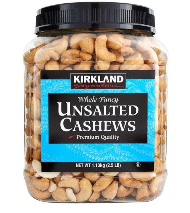 (共2入)Kirkland 科克蘭 精選無調味腰果 1.13公斤*2入【COSTCO好市多網路代購】
