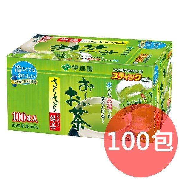《FOS》日本製 伊藤園 宇治 綠茶粉 抹茶粉 (100包) 無糖 隨身包 京都 送禮 伴手禮 團購 熱銷 2019新款