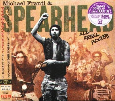 K - Michael Franti & Spearhead - All Rebel - 日版 +2BONUS  NEW