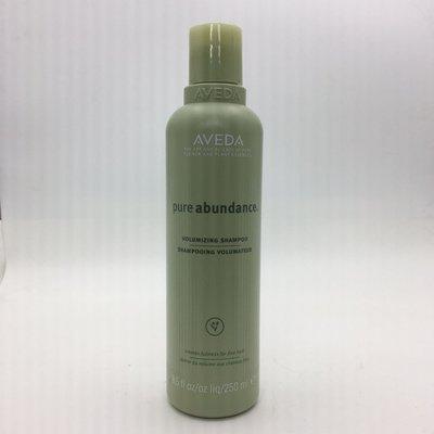 美國愛買 AVEDA純豐洗髮精250ML  高雄面交 超取