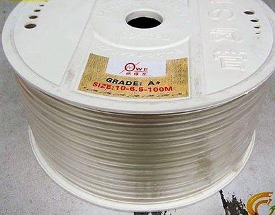台灣! 透明 A級 PU管 6*4 200米 PU風管 空壓機 4*6 6-4mm 6x4mm