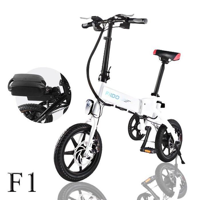 『分期0利率』趣嘢電動摺疊腳踏車《110公里版》買就送電池包組,原廠保固1年,升級前後碟煞,台灣監製,現貨