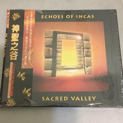 *愛樂熊貓*發燒銘盤SCARED VALLY神聖之谷ECHOES OF INCAS印加迴響樂團96'美精裝版(絕版)全新