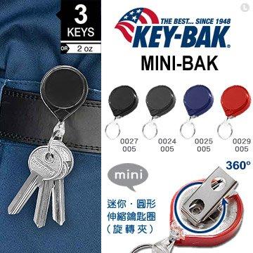 "【angel 精品館 】 KEY BAK MINI-BAK 36""圓形伸縮鑰匙圈(旋轉背夾) 005系列"