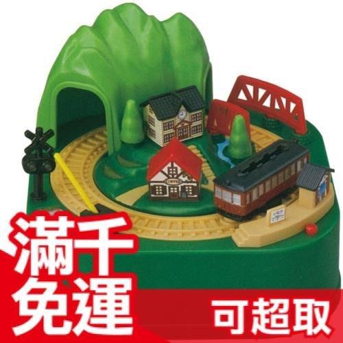 特價 日本 電車 (德式) Train Bank 存錢筒 存錢桶 生日 聖誕節 新年玩具☆JP PLUS+☆