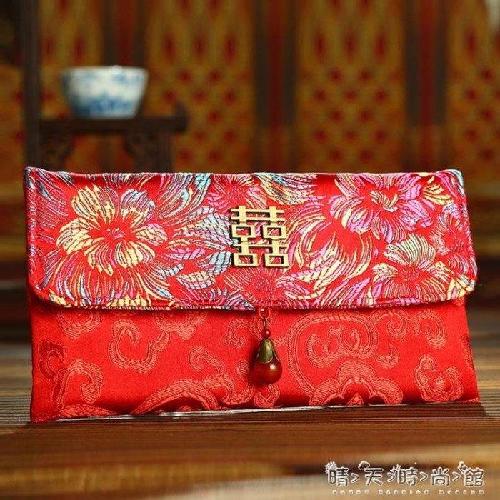新款1萬元紅包袋結婚創意大紅包中式婚禮個性布藝禮金紅包利是封