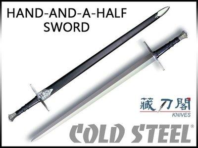 《藏刀閣》COLD STEEL-(Hand and a Half Sword)西洋巴士達半手劍(白刃)