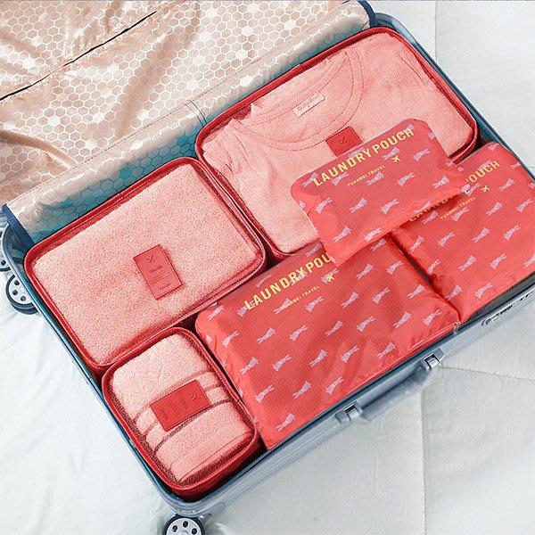 旅行收納 韓版圖案旅行六件套 多款 防水尼龍布 行李箱 出國 旅遊 整理袋 分類袋 鞋袋 收納袋【CTP055】收納女王