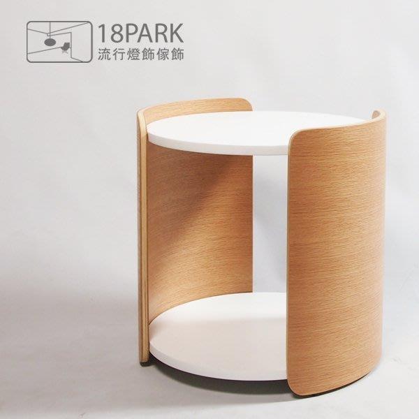 【18Park 】經典時尚 Circularity  [ 圓始茶几-直徑50cm ]