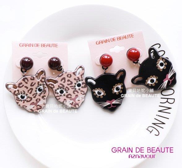 BHJ653-法國品牌Grain de Beaute 施華洛世奇晶鑽漂亮豹子抗過敏耳釘 耳環【韓國製】Aznavour