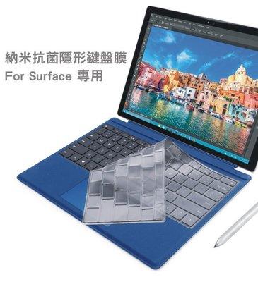 微軟 Surface 專用鍵盤膜 Surface3 / Pro3 / Pro4 / Laptop / 新款Pro 保護膜
