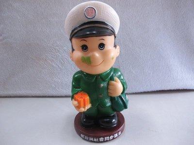 二手舖~中華郵政-103吉祥寶寶 男郵差造型撲滿~