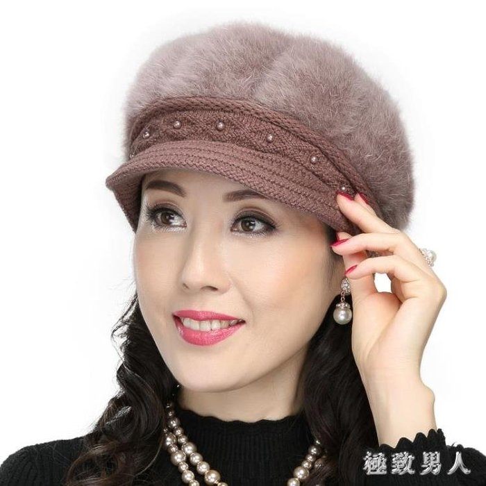 針織帽 中老年人帽子女冬天棉帽針織老人帽子女奶奶冬季保暖媽媽兔毛線帽 LN6388