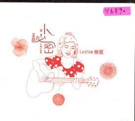 *還有唱片行* 樂夏 / 小秘密 二手 Y6890 (149起拍)