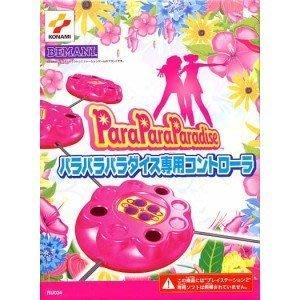 PS2 快活熱舞 ParaPara Paradise 原版專用控制器 日版 全新品 (附贈 純日版 二手 原版遊戲)