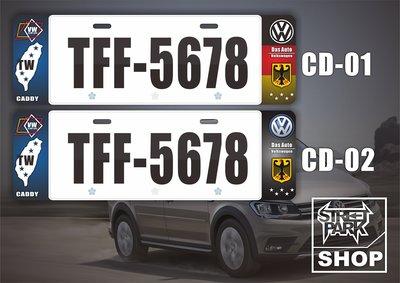 【STREET PARK】訂製 歐盟 VW CADDY GOLF GTI  車牌裝飾 【原價780$ 特價 580$】
