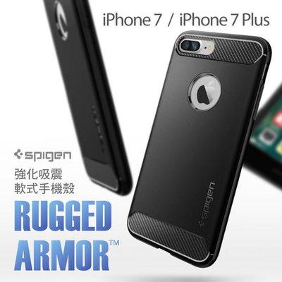 限時優惠 SGP iPhone7 4....
