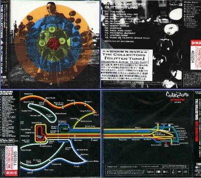 (日版全新未拆) THE COLLECTORS 4張專輯一起賣 - GLITTER TUNE + BIFF BANG POW !