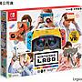 新莊民安《含稅附發票 台灣公司貨》任天堂實驗室 LABO Toy-Con 04 含遊戲軟體 繁體中文版 五件套裝組